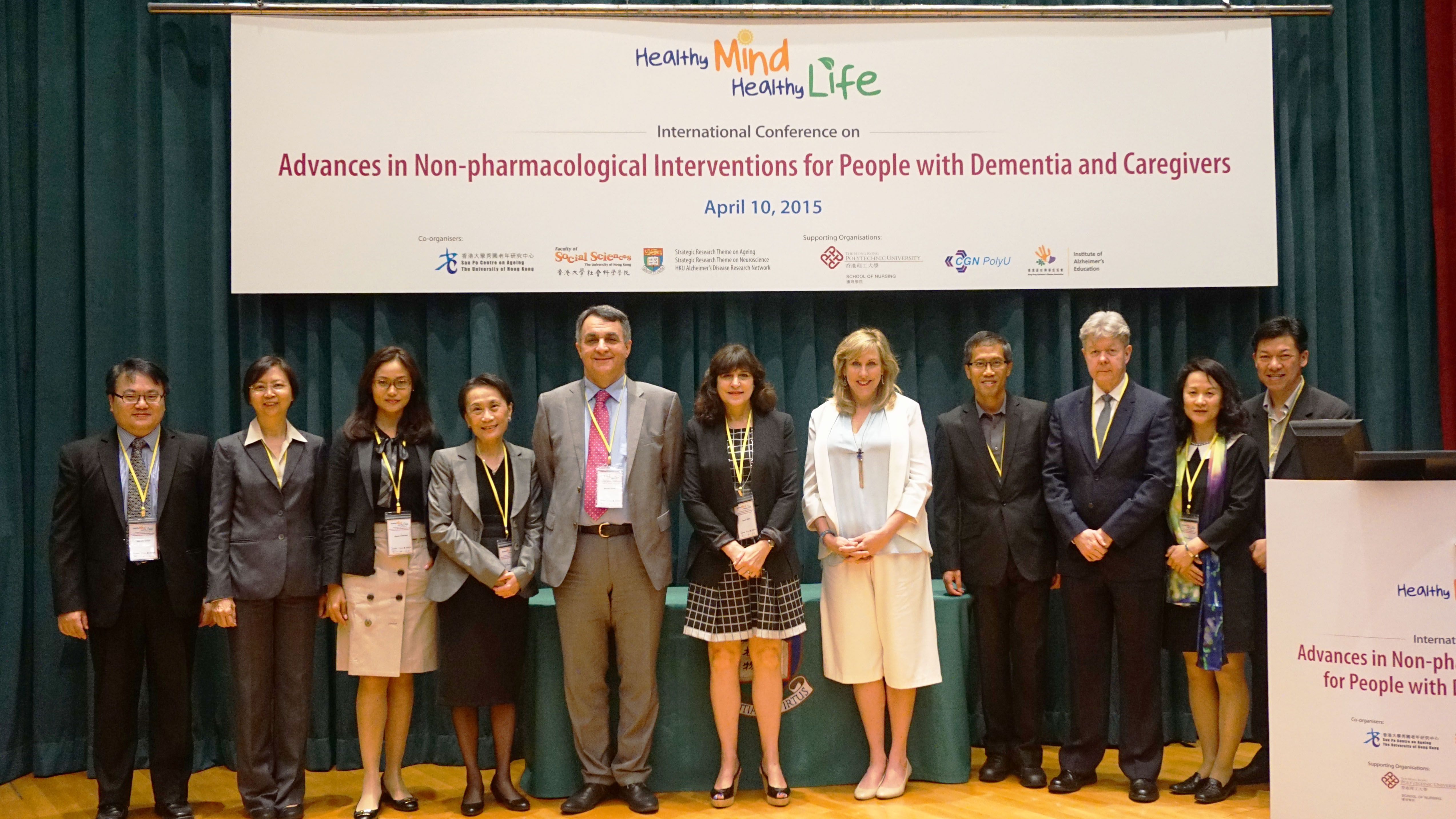 International Conference on Advances in Non-pharmacological Interventions for People with Dementia and Caregivers