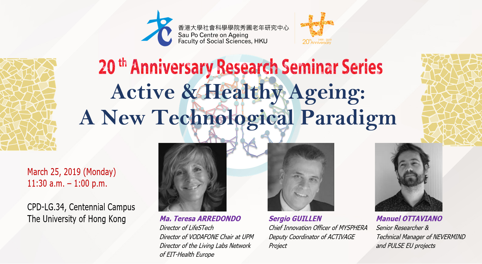 Active & Healthy Ageing: A New Technological Paradigm