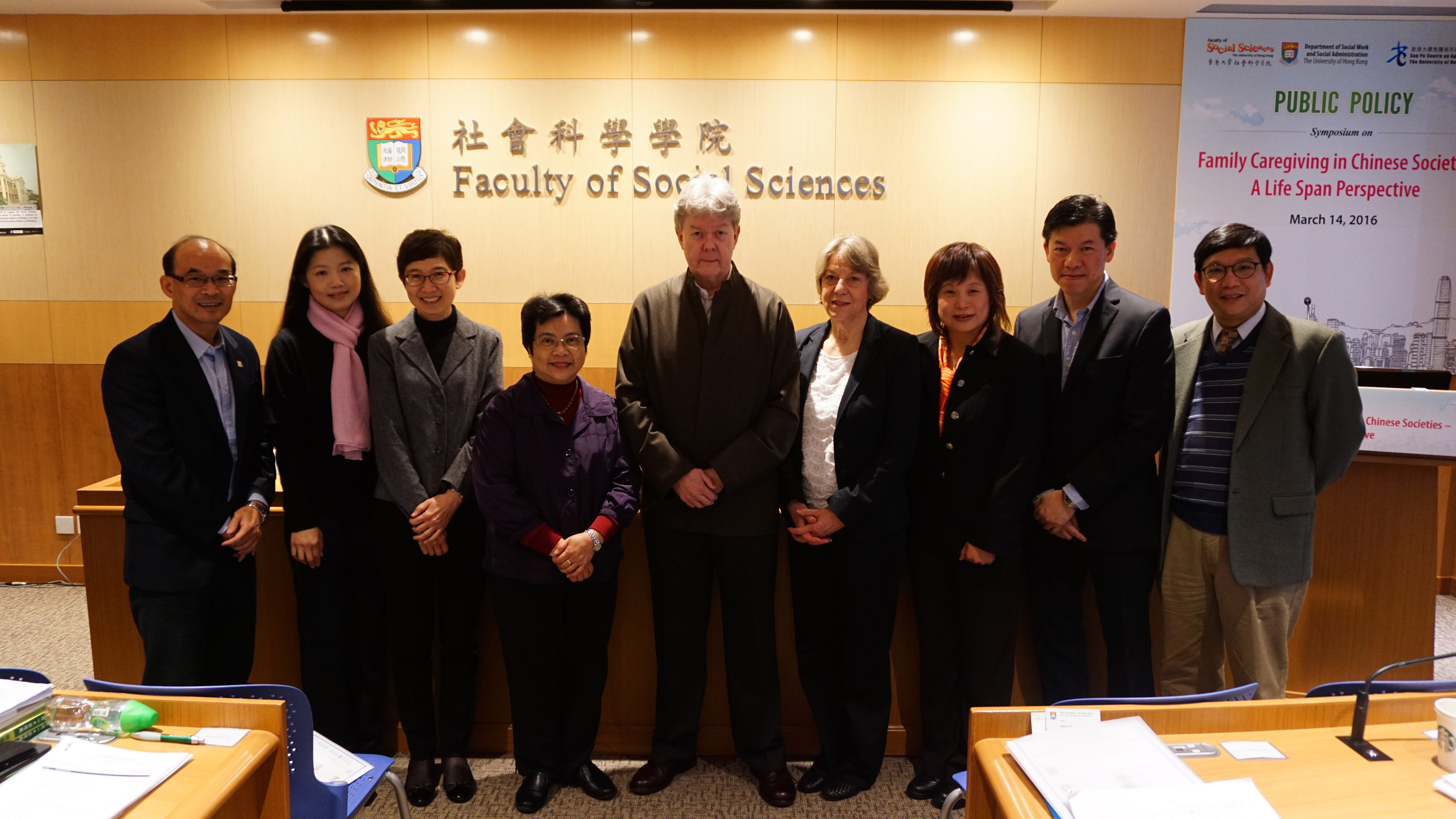 Symposium on Family Caregiving in Chinese Societies