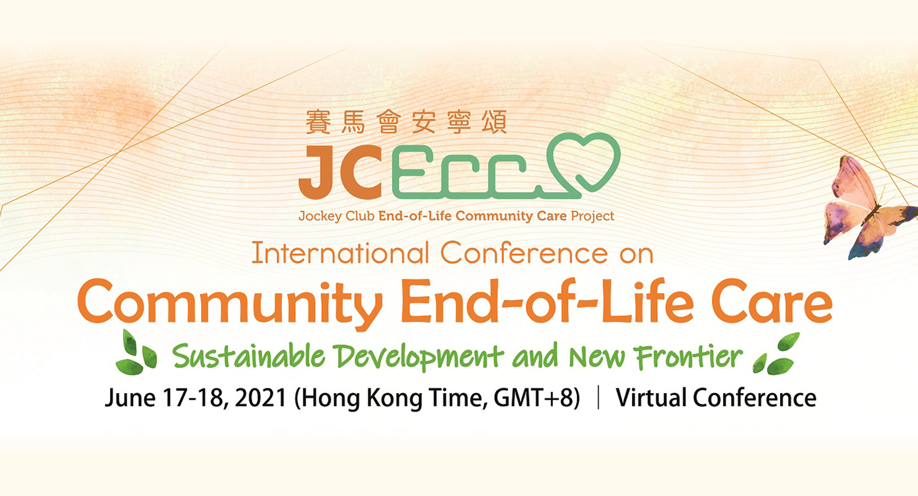 International Conference on Community End-of-Life Care