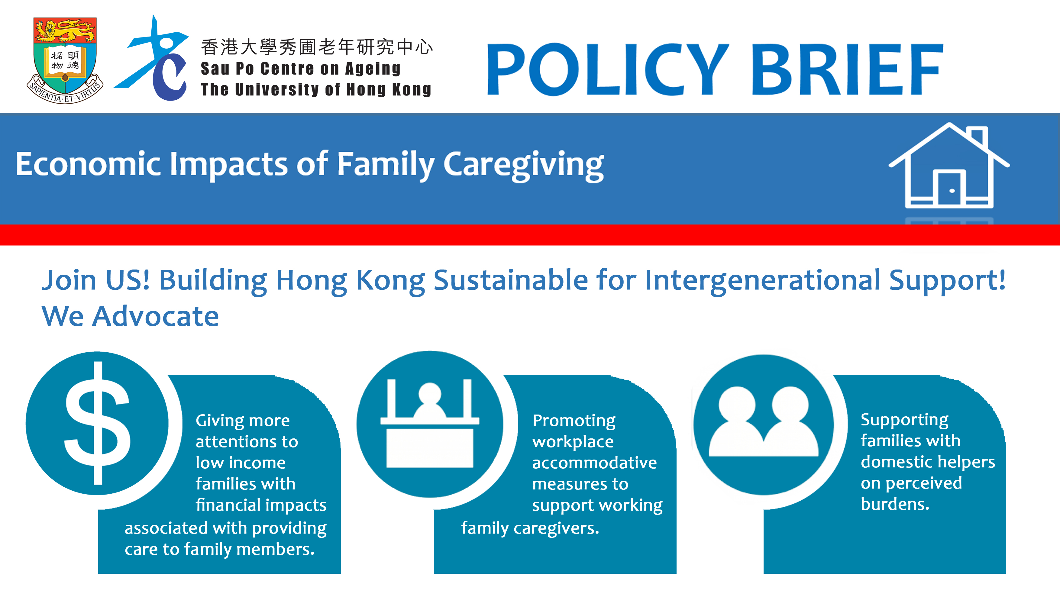 Economic Impacts of Family Caregiving