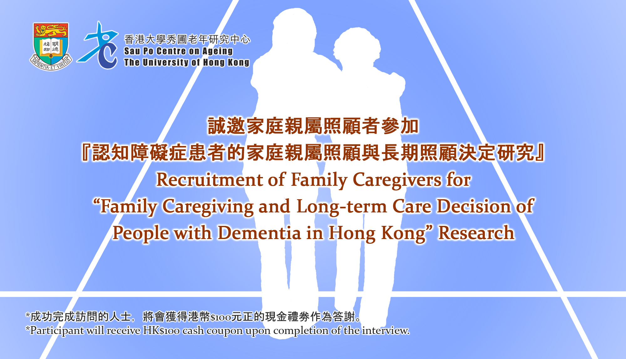 Recruitment of Family Caregivers for Research