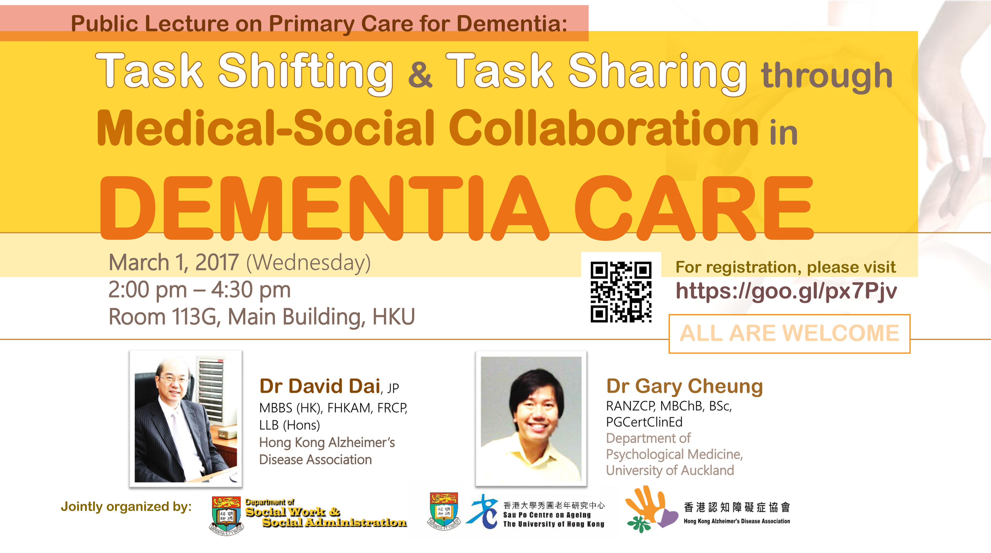 Public Lecture on Primary Care for Dementia