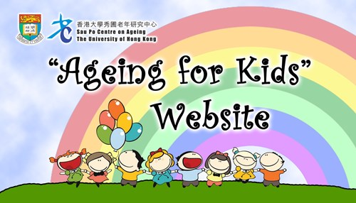 "Welcome to ""Ageing for Kids"" Website"