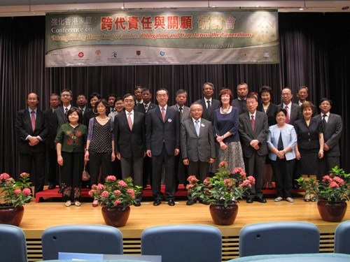 2010 Conference on 'Strengthening Hong Kong's Families: Obligations and Care Across the Generations'  「強化香港家庭:跨代責任與關顧」研討會