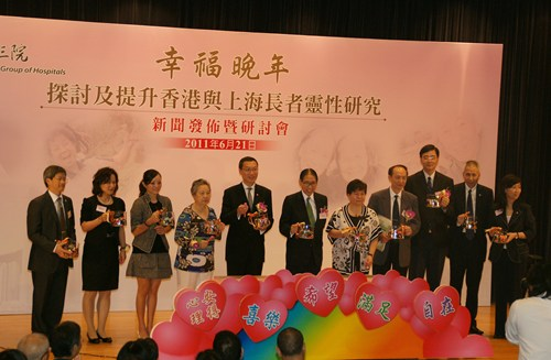 2011 Press Conference and Seminar on Positive Ageing: A Study on Assessing and Enhancing Spirituality among Elders in Hong Kong and Shanghai  新聞發報暨研討會-幸福晚年:探討及提升香港與上海長者靈性研究